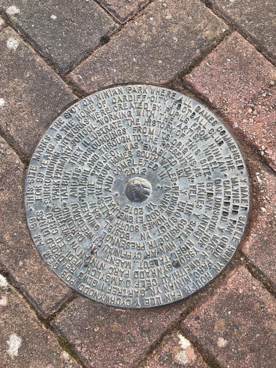 ninian_centre-spot.jpg
